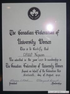 20th certificate